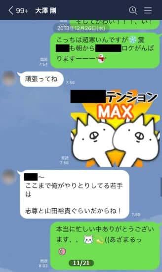 アイドル ワタナベ エンターテインメント