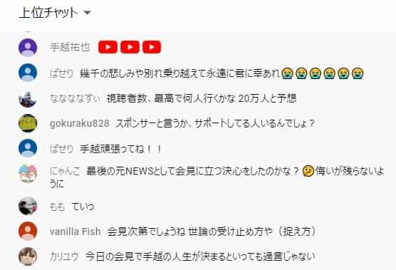 YouTubeコメント
