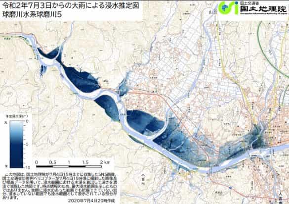 浸水推定図