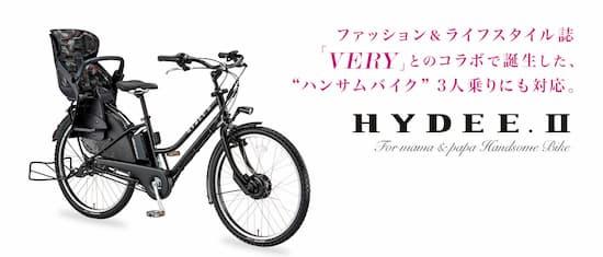 菅野美穂自転車