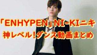 ENHYPEN NI-Ki